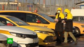 ФАС предложила открыть госорганам данные агрегаторов такси