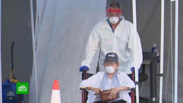 Вмире COVID-19 подтвержден у2миллионов 700тысяч человек.Великобритания, Чехия, болезни, эпидемия, смерть, США, коронавирус, Джонсон Борис.НТВ.Ru: новости, видео, программы телеканала НТВ
