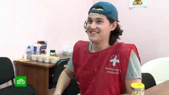 Помощь без границ: студент из Бразилии привозит еду калининградским пенсионерам