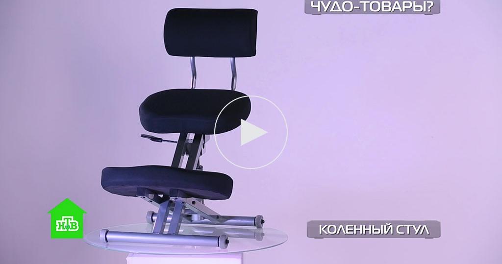 Коленный стул, встроенный встену пылесос и«умная» бутылка для воды