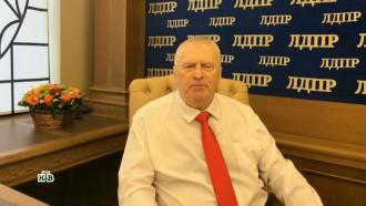 Как Жириновский отмечает <nobr>74-й</nobr> день рождения
