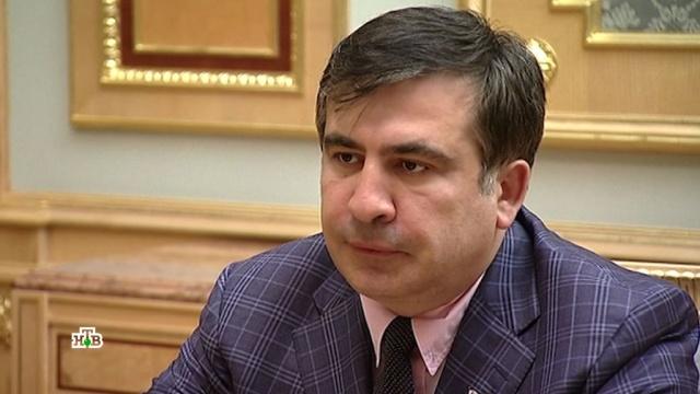 Что стоит за приглашением Саакашвили вукраинскую политику.Зеленский, Саакашвили, Украина.НТВ.Ru: новости, видео, программы телеканала НТВ