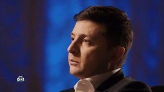 Итоги года президентства Зеленского