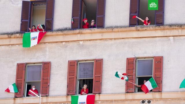 Италия ослабляет карантин с4мая.Европа, Италия, болезни, карантин, коронавирус, эпидемия.НТВ.Ru: новости, видео, программы телеканала НТВ