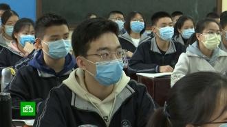 Китайские школьники вернулись за парты