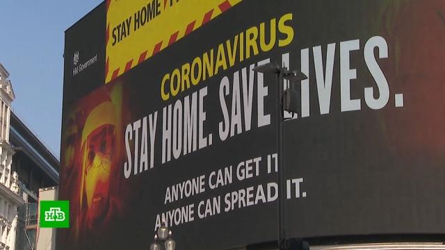 Ограничения на все лето: мир готовится ко второй волне пандемии коронавируса.Италия, карантин, Европа, Великобритания, Европейский союз, Франция, эпидемия, США, коронавирус.НТВ.Ru: новости, видео, программы телеканала НТВ