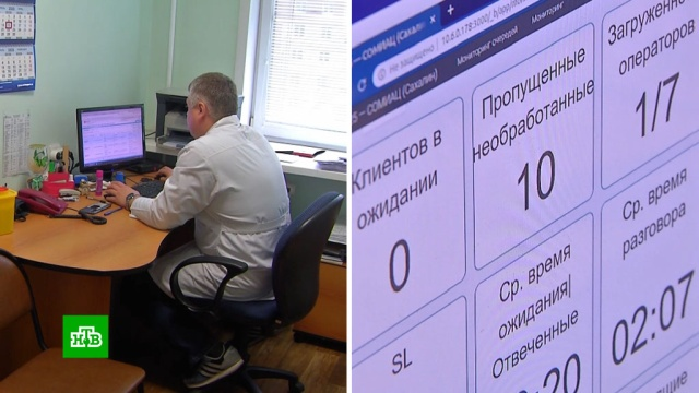 Как роботы помогают российским врачам бороться скоронавирусом.болезни, коронавирус, медицина, роботы, технологии, эпидемия.НТВ.Ru: новости, видео, программы телеканала НТВ