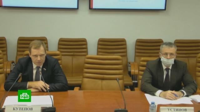 Минэнерго готовит новую концепцию газификации регионов.Газпром, газ, энергетика.НТВ.Ru: новости, видео, программы телеканала НТВ
