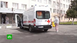 Роспотребнадзор пристыдил жителей Северной Осетии, игнорирующих карантин