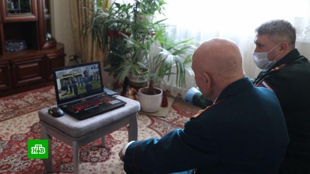 Военные провели онлайн-парад для новосибирского ветерана.Великая Отечественная война, День Победы, ветераны, коронавирус, парады, эпидемия.НТВ.Ru: новости, видео, программы телеканала НТВ