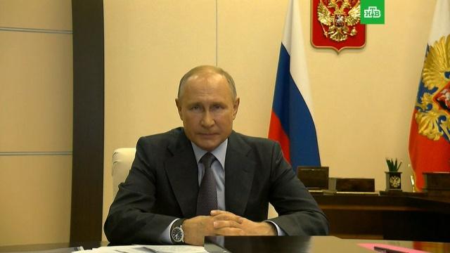 Путин: внимание кдругим угрозам нельзя ослаблять из-за коронавируса.МЧС, Путин, коронавирус, наводнения, пожары.НТВ.Ru: новости, видео, программы телеканала НТВ