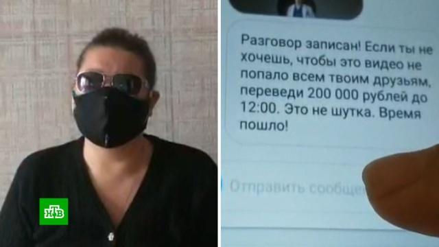 Гинекологу-шантажисту грозит наказание за «консультацию» по Skype.Интернет, Калуга, мошенничество.НТВ.Ru: новости, видео, программы телеканала НТВ