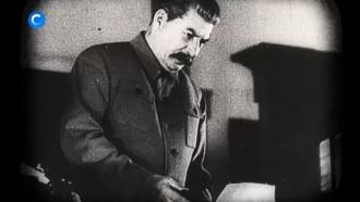 27 апреля 1945 года: освобождение Потсдама и приказ Сталина добить фашистов