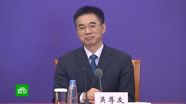 Пекин ответил на претензии Трампа овозмещении ущерба от COVID-19.Китай, США, Трамп Дональд, карантин, коронавирус, экономика и бизнес, эпидемия.НТВ.Ru: новости, видео, программы телеканала НТВ
