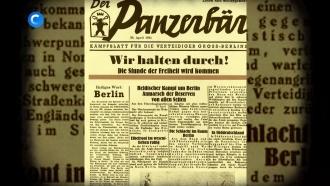28апреля 1945года: Красная армия врайоне Рейхстага ипоследний номер газеты Геббельса