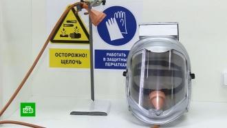 Волгоградские медики изобрели защитный шлем от коронавируса