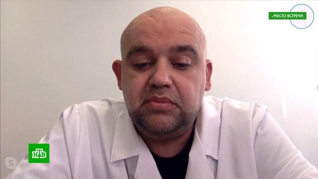 Денис Проценко рассказал ометодах лечения тяжелых пациентов сCOVID-19.здравоохранение, больницы, медицина, здоровье, Московская область, болезни, врачи, коронавирус.НТВ.Ru: новости, видео, программы телеканала НТВ
