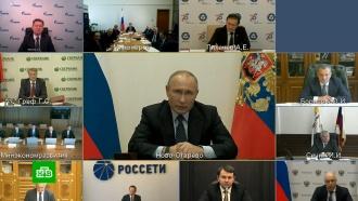 «Такого еще не было»: Путин оценил ситуацию на рынке нефти
