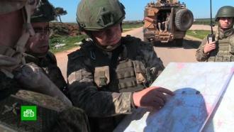 Российские итурецкие военные провели совместное патрулирование впровинции Идлиб