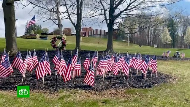 В американском доме престарелых COVID-19 убил 68 ветеранов войны.Великобритания, США, болезни, здоровье, коронавирус, эпидемия.НТВ.Ru: новости, видео, программы телеканала НТВ
