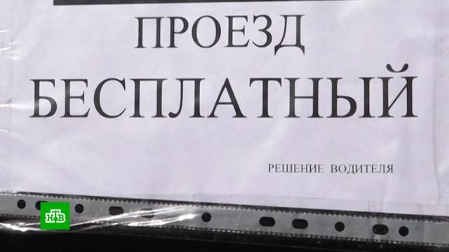 Волонтеры-таксисты решили поддержать врачей.волонтеры, донорство, карантин, коронавирус, такси, эпидемия.НТВ.Ru: новости, видео, программы телеканала НТВ
