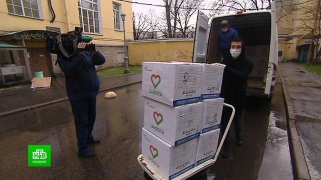 В Петербурге фармакологи подарили 100 тысяч масок врачам Мариинской больницы.Санкт-Петербург, благотворительность, больницы, врачи, коронавирус, эпидемия.НТВ.Ru: новости, видео, программы телеканала НТВ