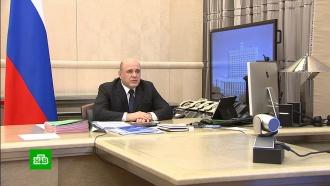 Правительство потратит миллиарды рублей на помощь обманутым дольщикам