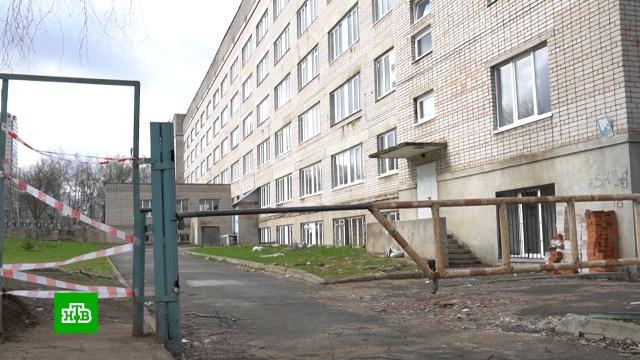 ВИжевске городская больница превратилась вочаг COVID-19.Удмуртия, болезни, здравоохранение, карантин, коронавирус, медицина, эпидемия.НТВ.Ru: новости, видео, программы телеканала НТВ
