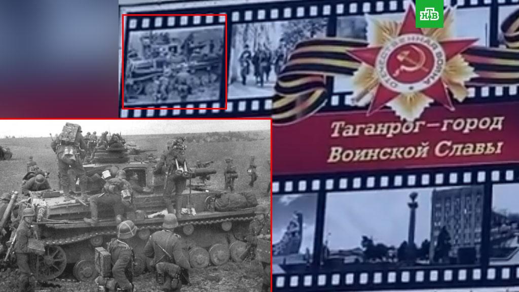 ВТаганроге к9Мая повесили баннер снемецкими солдатами