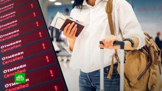 ФАС проверит обмен авиабилетов на ваучеры