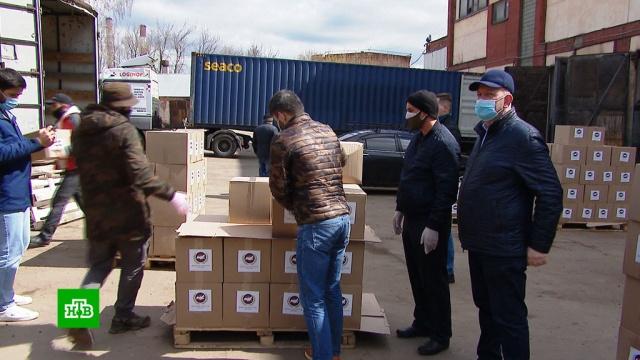 Оказавшимся на карантине мигрантам вМоскве передали продуктовые наборы.Москва, болезни, карантин, коронавирус, мигранты, эпидемия.НТВ.Ru: новости, видео, программы телеканала НТВ