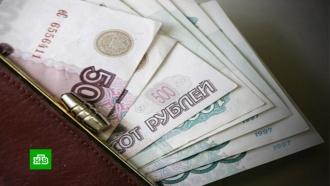 Понизили планку: россияне назвали размер «идеальной зарплаты»