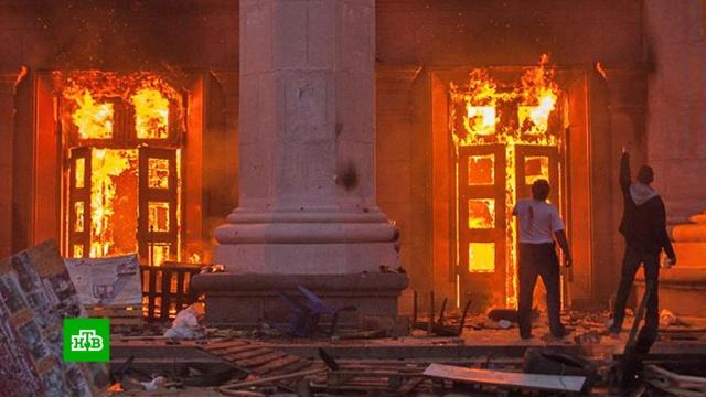 Шесть лет со дня трагедии в Одессе: виновные по-прежнему не найдены.Одесса, Украина, пожары, расследование.НТВ.Ru: новости, видео, программы телеканала НТВ