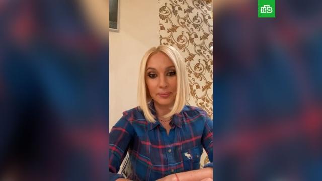«Ради себя и врачей»: Лера Кудрявцева призвала зрителей НТВ оставаться дома.НТВ, болезни, карантин, коронавирус, эпидемия, знаменитости, шоу-бизнес, эксклюзив.НТВ.Ru: новости, видео, программы телеканала НТВ