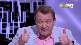 «Гипнотизер» взял сБашарова 65тысяч рублей ичуть не выдавил ему глаза