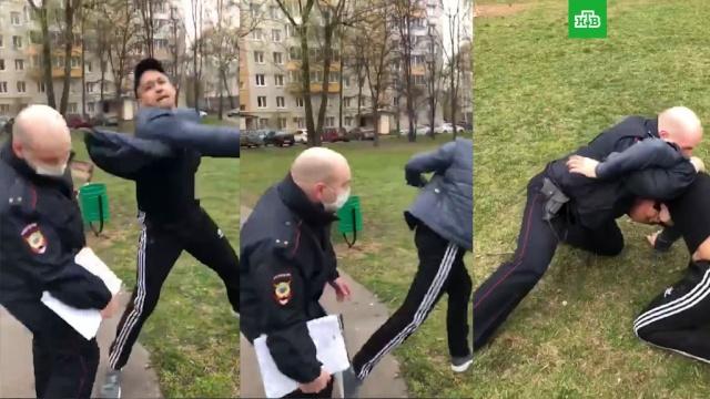 Пьяный нарушитель самоизоляции напал на полицейского вМоскве.Москва, коронавирус, нападения, эпидемия, полиция, драки и избиения.НТВ.Ru: новости, видео, программы телеканала НТВ