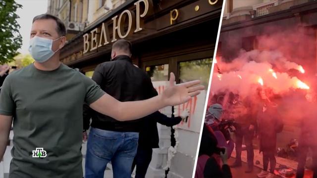 «Велюровый» карантин: украинские предприниматели взбунтовались против кабмина.Украина, карантин, коронавирус, митинги и протесты, экономика и бизнес, эпидемия.НТВ.Ru: новости, видео, программы телеканала НТВ