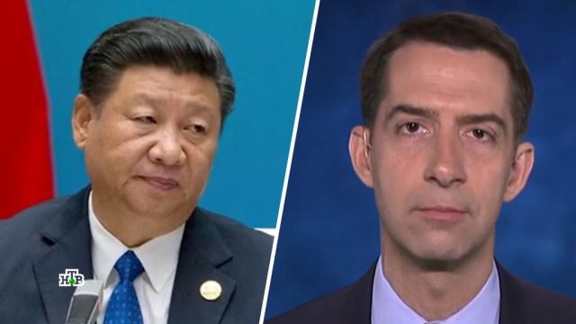 «Коронавирусный» виток торговой войны: вСША призывают ударить по экономике Китая.Китай, США, Трамп Дональд, коронавирус, экономика и бизнес.НТВ.Ru: новости, видео, программы телеканала НТВ