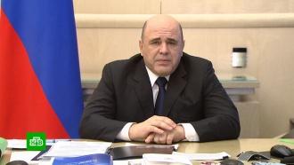 <nobr>Пресс-секретарь</nobr> Мишустина рассказал осостоянии премьера