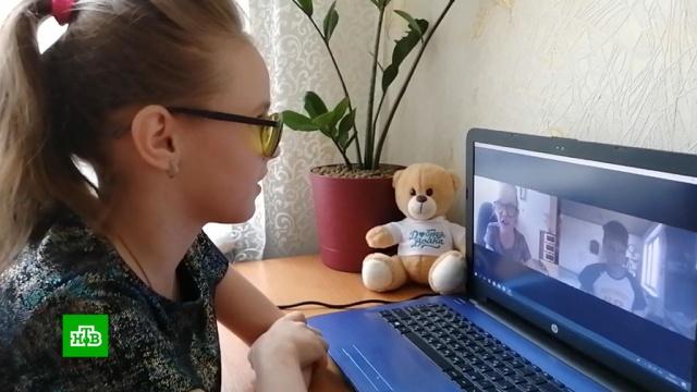 Книги вслух: проект для незрячих детей иподростков перешел вонлайн-режим.дети и подростки, карантин, литература, слепые, благотворительность, Интернет, эпидемия, коронавирус.НТВ.Ru: новости, видео, программы телеканала НТВ