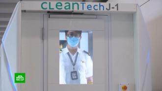В аэропорту Гонконга установили кабинки для дезинфекции пассажиров и багажа