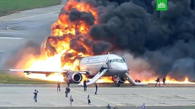 Смерть вогне: годовщина катастрофы вШереметьево.авиационные катастрофы и происшествия, аэропорт Шереметьево, ЗаМинуту, пожары, самолеты.НТВ.Ru: новости, видео, программы телеканала НТВ