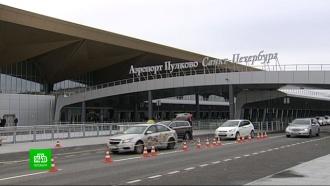 Застрявшие в<nobr>Юго-Восточной</nobr> Азии петербуржцы летят домой