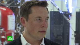 Илон Маск продает свои дома
