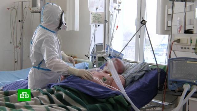 Быстро ижестоко: как убивает коронавирус.болезни, больницы, врачи, здоровье, коронавирус, эпидемия.НТВ.Ru: новости, видео, программы телеканала НТВ
