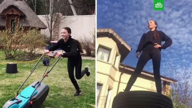 Чемпионка-фигуристка показала, как тренируется дома во время самоизоляции.знаменитости, карантин, коронавирус, спорт, фигурное катание.НТВ.Ru: новости, видео, программы телеканала НТВ