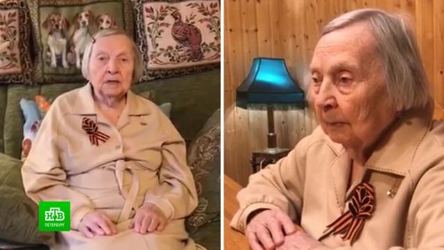 Бабушка-героиня из соцсетей приготовила подарок для английского ветерана.Санкт-Петербург, благотворительность, ветераны, врачи, коронавирус, эпидемия.НТВ.Ru: новости, видео, программы телеканала НТВ