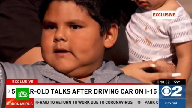 Пятилетний мальчик угнал родительскую машину иуехал ксестре.США, автомобили, дети и подростки, полиция, угон.НТВ.Ru: новости, видео, программы телеканала НТВ