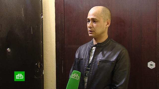 Напавший вМоскве на полицейского уроженец Киргизии пытался зарезать знакомого.Москва, драки и избиения, коронавирус, нападения, полиция, эпидемия.НТВ.Ru: новости, видео, программы телеканала НТВ