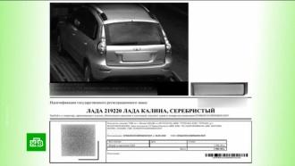 Москвича оштрафовали за езду без пропуска <nobr>из-за</nobr> машины на эвакуаторе